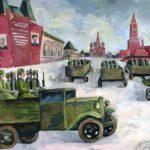 Демина Александра (15 лет) «Парад в Москве 7 ноября 1941 года», гуашь, преподаватель Огнева Т.Ю., Детская художественная школа р.п. Краснообск