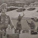 Марчук Ксения (13 лет) «На передовой», гелевая ручка, преподаватель Беляк И.В., Детская художественная школа № 2 г. Новосибирска