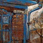 Домашонкина Екатерина Ивановна «Дом моего прадеда», гуашь, 60х30, Детская художественная школа «Весна» г. Бердска