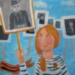 Антонова Арина (10 лет) «Бессмертный полк», гуашь, преподаватель Морозова Ю.Б., Детская школа искусств № 25 г. Новосибирска