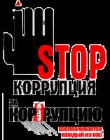 Stopkor